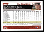 2004 Topps #572  Tim Redding  Back Thumbnail
