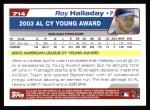 2004 Topps #714  Roy Halladay  Back Thumbnail