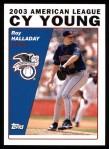 2004 Topps #714  Roy Halladay  Front Thumbnail
