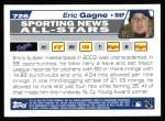 2004 Topps #726   -  Eric Gagne All-Star Back Thumbnail