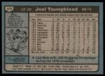 1980 Topps #372  Joel Youngblood  Back Thumbnail
