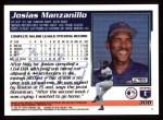 1995 Topps #308  Josias Manzanillo  Back Thumbnail
