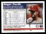 1995 Topps #436  Roger Pavlik  Back Thumbnail