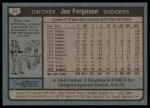 1980 Topps #51  Joe Ferguson    Back Thumbnail