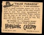 1950 Topps Hopalong Cassidy #82   bad accident Back Thumbnail