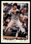1995 Topps Traded #76 T Roger Bailey  Front Thumbnail