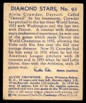 1935 Diamond Stars #93  Alvin General Crowder   Back Thumbnail