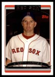 2006 Topps Update #107  Kevin Jarvis  Front Thumbnail