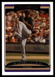 2006 Topps Update #127  Jorge Julio  Front Thumbnail
