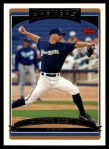 2006 Topps Update #130  Dave Bush  Front Thumbnail