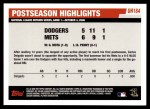 2006 Topps Update #184   -  Carlos Delgado Postseason Highlights Back Thumbnail