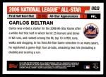 2006 Topps Update #228   -  Carlos Beltran All-Star Back Thumbnail