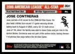 2006 Topps Update #241   -  Jose Contreras All-Star Back Thumbnail