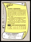1988 Pacific Legends #46  Sparky Anderson  Back Thumbnail