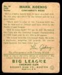 1934 Goudey #56  Mark Koenig  Back Thumbnail