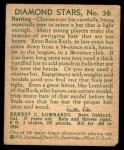 1935 Diamond Stars #36 ERR Ernie Lombardi   Back Thumbnail
