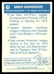 1977 Topps Cloth Stickers #20  Mike Hargrove  Back Thumbnail