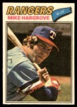 1977 Topps Cloth Stickers #20  Mike Hargrove  Front Thumbnail