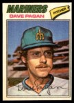 1977 Topps Cloth Stickers #35  Dave Pagan  Front Thumbnail