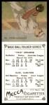 1911 T201 Mecca Reprint #42  Tris Speaker / Larry Gardner  Back Thumbnail