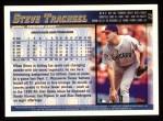 1998 Topps #23  Steve Trachsel  Back Thumbnail