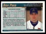1998 Topps #469  Ben Ford  Back Thumbnail