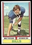 1974 Topps #79  Walt Patulski  Front Thumbnail