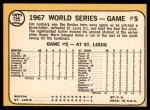 1968 Topps #155 A  -  Jim Lonborg 1967 World Series - Game #5 - Lonborg Wins Again! Back Thumbnail