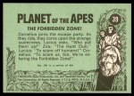 1969 Topps Planet of the Apes #39   The Forbidden Zone Back Thumbnail