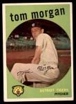 1959 Topps #545  Tom Morgan  Front Thumbnail