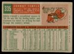 1959 Topps #335  Johnny Temple  Back Thumbnail
