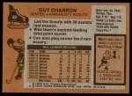 1975 Topps #32  Guy Charron   Back Thumbnail