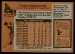1975 Topps #70  Yvan Cournoyer  Back Thumbnail