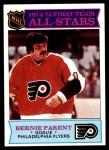 1975 Topps #291   -  Bernie Parent  First Team All-Stars Front Thumbnail