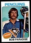 1975 Topps #21  Bob Paradise  Front Thumbnail
