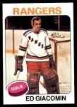 1975 Topps #55  Ed Giacomin   Front Thumbnail