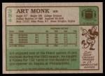 1984 Topps #384  Art Monk  Back Thumbnail
