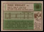 1984 Topps #363  Eric Wright  Back Thumbnail