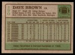 1984 Topps #190  Dave Brown  Back Thumbnail