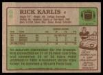 1984 Topps #66  Rich Karlis  Back Thumbnail