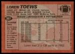 1983 Topps #367  Loren Toews  Back Thumbnail
