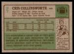 1984 Topps #37  Cris Collinsworth  Back Thumbnail
