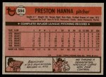 1981 Topps #594  Preston Hanna  Back Thumbnail