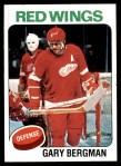 1975 Topps #236  Gary Bergman   Front Thumbnail