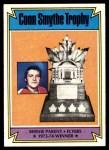 1974 Topps #251   -  Bernie Parent Conn Smythe Throphy Front Thumbnail