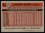 1981 Topps #303  Johnny Oates  Back Thumbnail