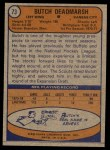 1974 Topps #73  Butch Deadmarsh  Back Thumbnail