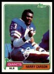 1981 Topps #475  Harry Carson  Front Thumbnail