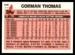 1983 Topps Traded #111 T Gorman Thomas  Back Thumbnail