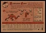 2007 Topps Heritage #20 YT Robinson Cano   Back Thumbnail